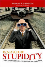In Search of Stupidity -- the Cover